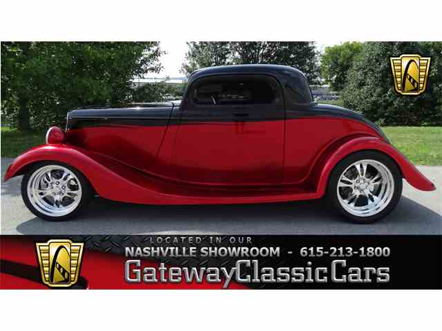 1933 Ford Coupe | 1003571