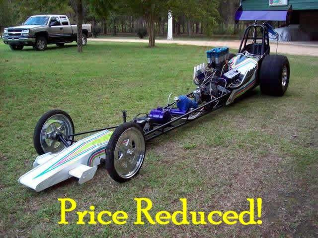 1981 Miscellaneous Dragster | 634901