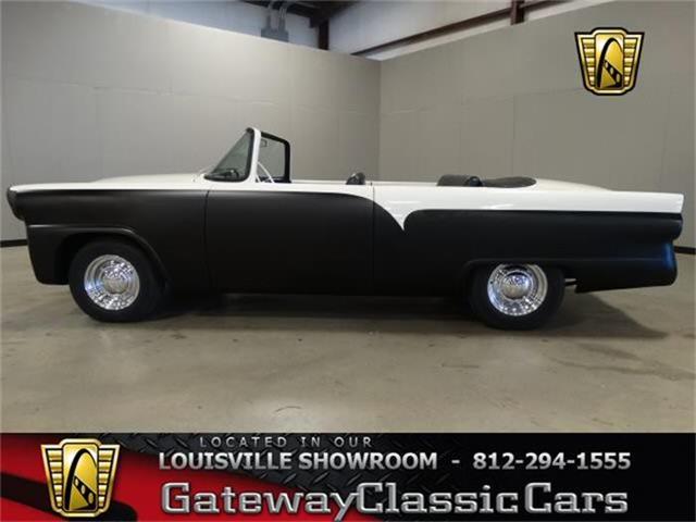 1955 Ford Fairlane | 677271