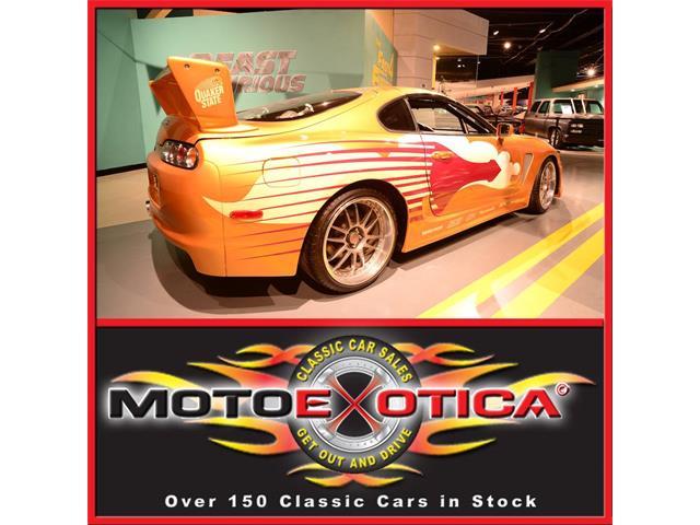 1995 Toyota Supra | 701695