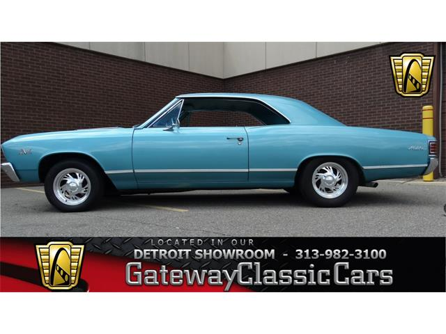 1967 Chevrolet Chevelle | 705332