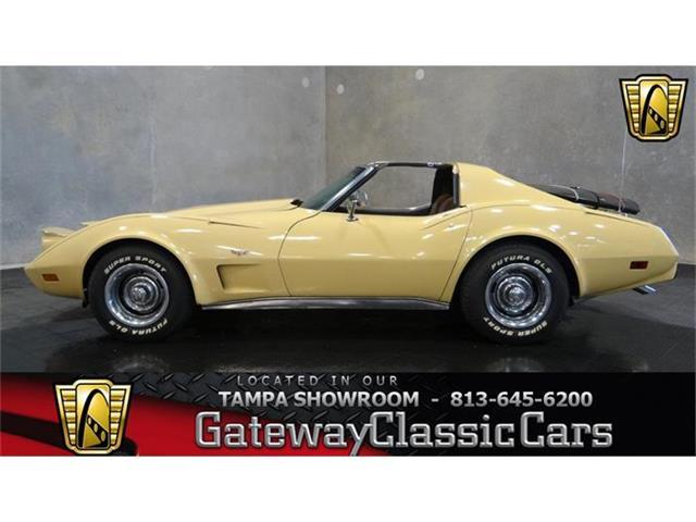 1977 Chevrolet Corvette | 718498
