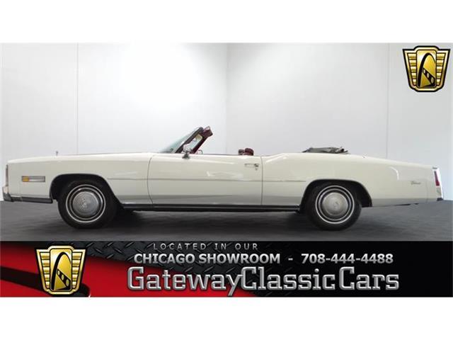 1975 Cadillac Eldorado   721227