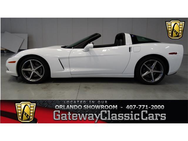 2012 Chevrolet Corvette | 721839