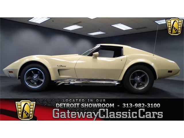 1976 Chevrolet Corvette | 723804