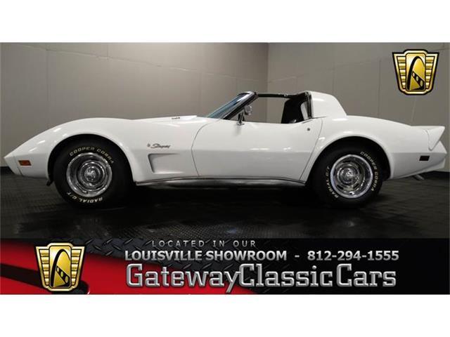 1975 Chevrolet Corvette | 724584