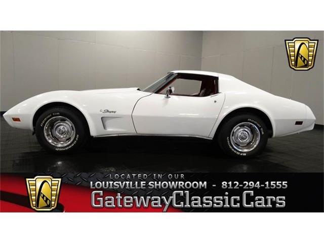 1975 Chevrolet Corvette | 724606