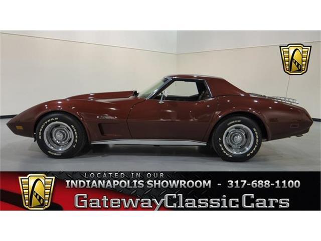 1974 Chevrolet Corvette | 724765