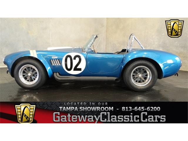 1965 AC Cobra | 725236