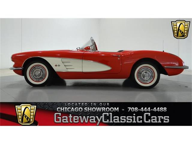 1958 Chevrolet Corvette | 725744