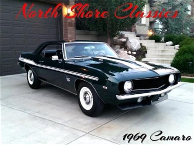 1969 Chevrolet Camaro | 731646