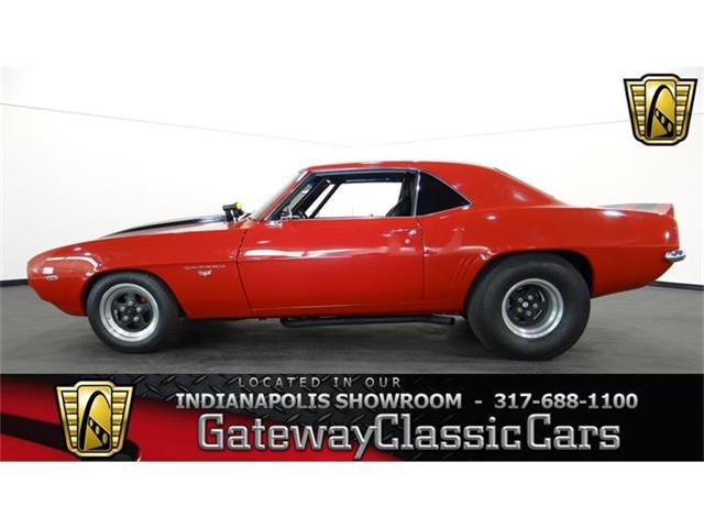 1969 Chevrolet Camaro | 732807