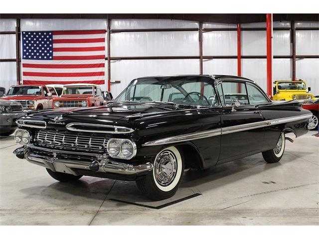 1959 Chevrolet Impala | 733398