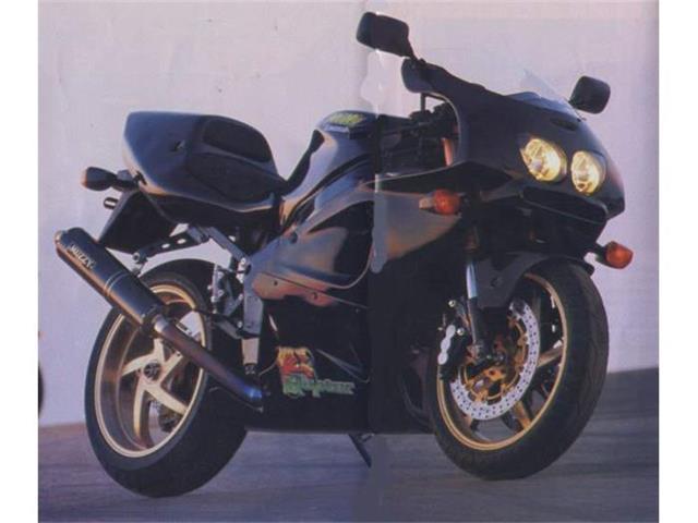 1997 Kawasaki Ninja ZX-7R | 733924