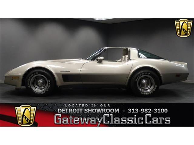 1982 Chevrolet Corvette | 734112