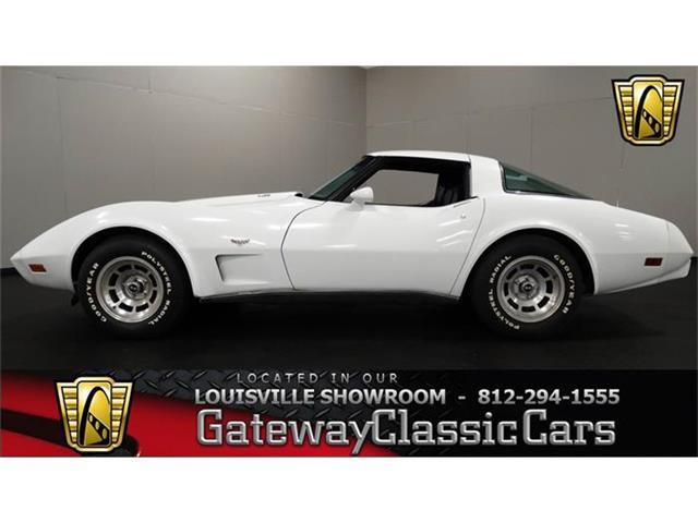 1979 Chevrolet Corvette | 745459