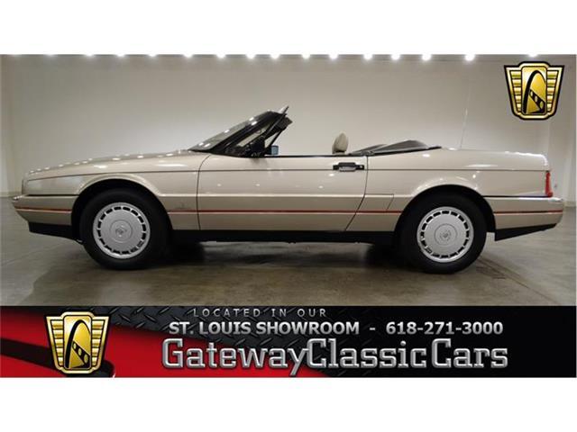 1990 Cadillac Allante | 745468