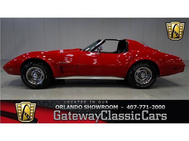 1976 Chevrolet Corvette | 747907