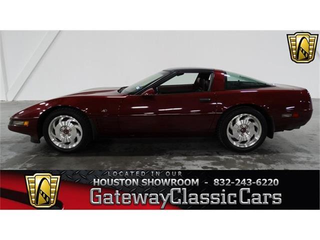 1993 Chevrolet Corvette | 753378