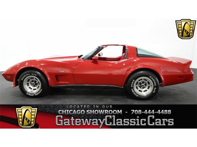 1979 Chevrolet Corvette | 755470