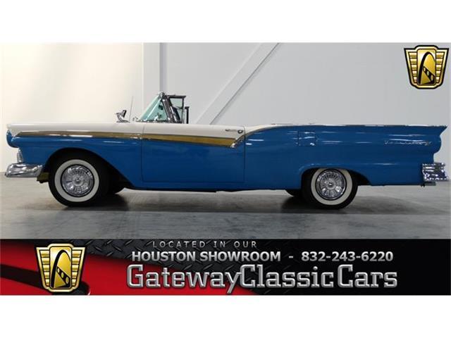 1957 Ford Fairlane | 755477