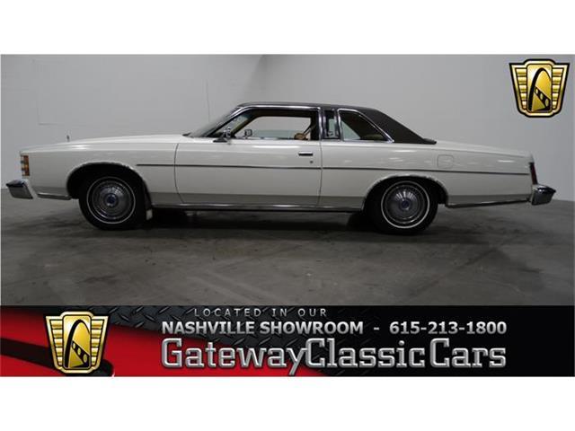 1975 Ford LTD   758989