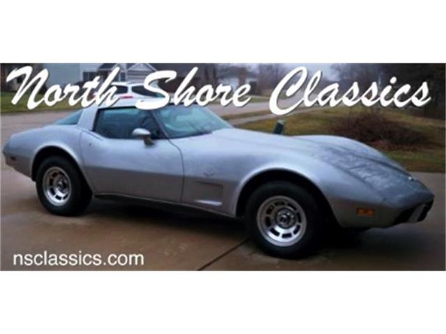 1978 Chevrolet Corvette | 759837