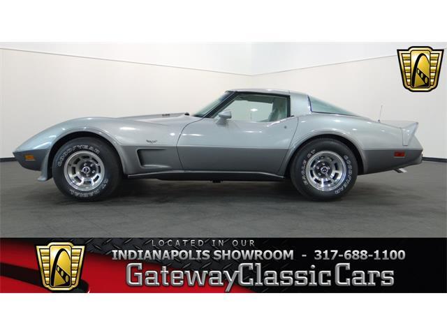 1978 Chevrolet Corvette | 761759