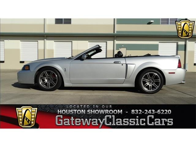 2003 Ford Mustang | 767720