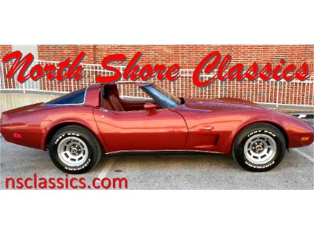 1978 Chevrolet Corvette | 767869