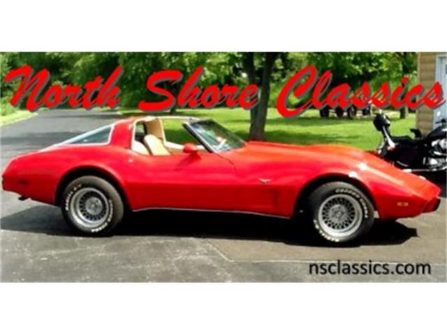 1978 Chevrolet Corvette | 767872