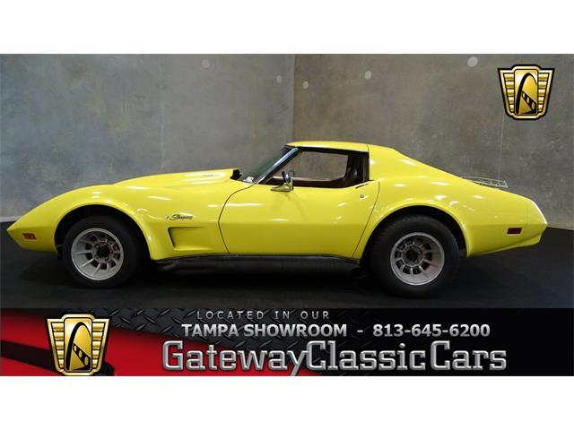 1974 Chevrolet Corvette | 767962