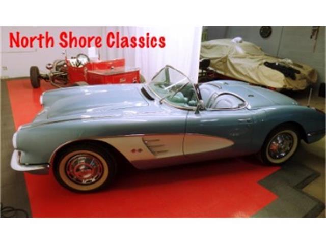 1959 Chevrolet Corvette | 768118