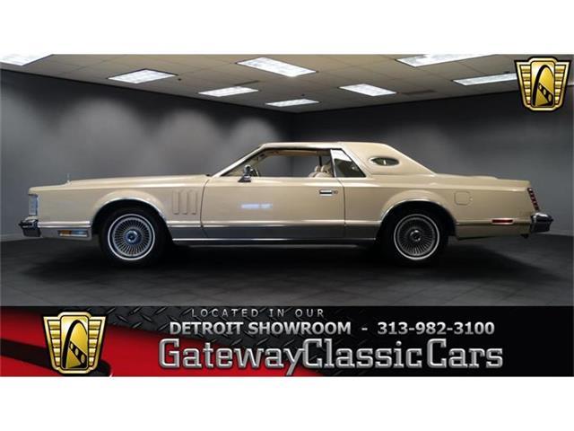 1978 Lincoln Continental   769276