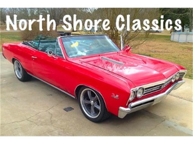 1967 Chevrolet Chevelle | 771500