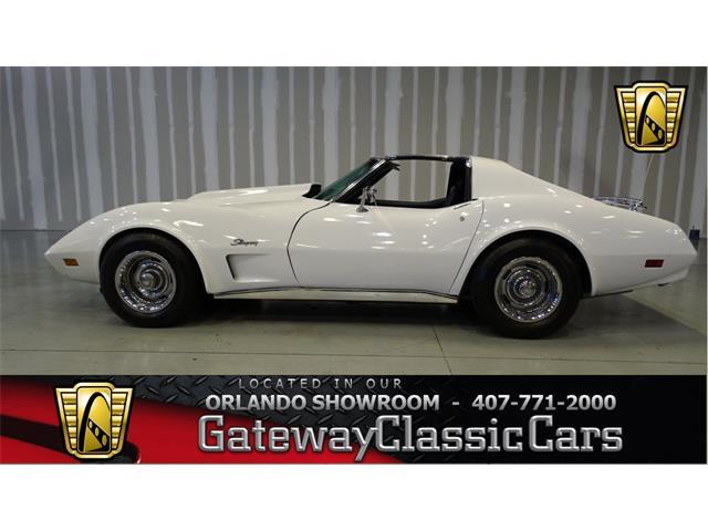 1974 Chevrolet Corvette | 771890