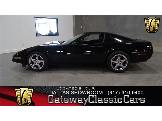 1992 Chevrolet Corvette | 775200
