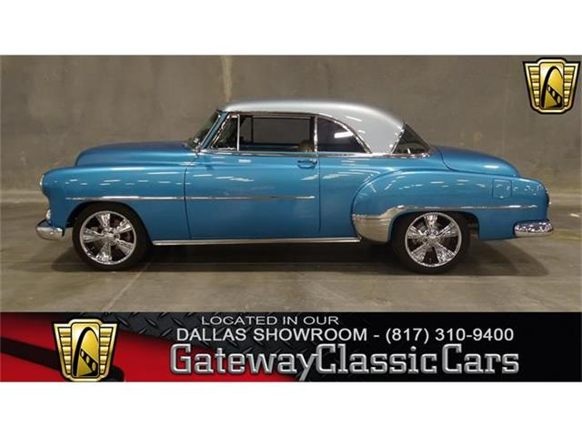 1952 Chevrolet Bel Air | 775653