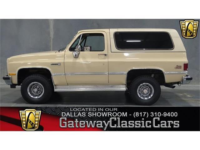 1985 GMC C/K 1500 | 775666