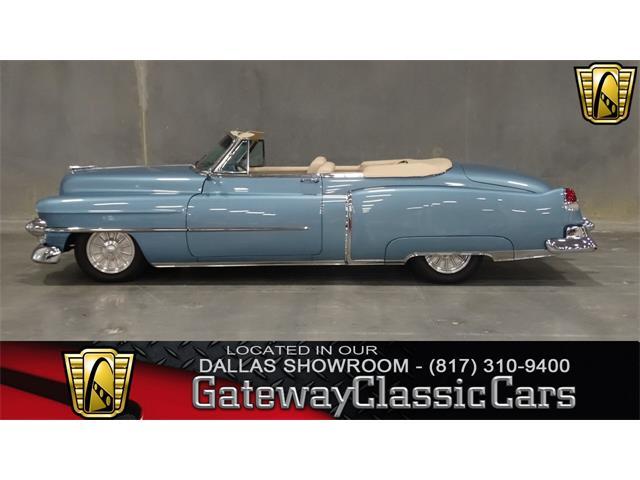 1953 Cadillac DeVille | 775668