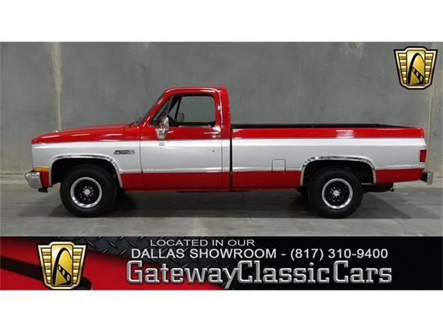 1984 GMC Sierra | 775673
