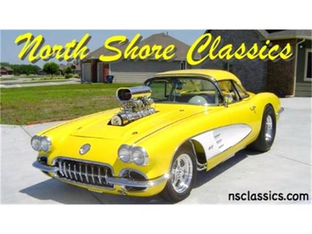 1959 Chevrolet Corvette | 775704