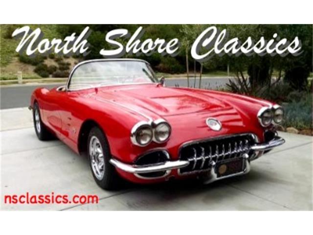 1958 Chevrolet Corvette | 776281
