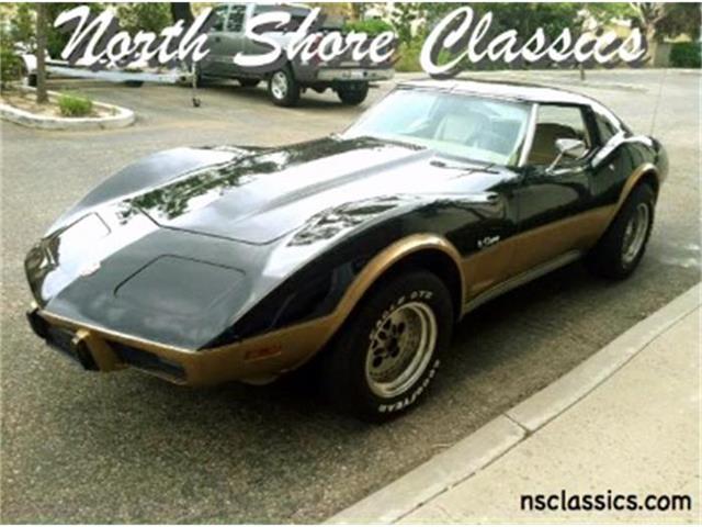 1976 Chevrolet Corvette | 776660