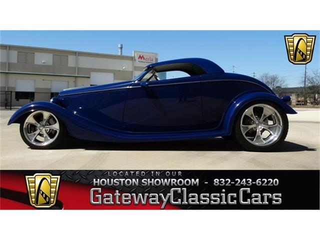 1933 Ford Roadster | 777931