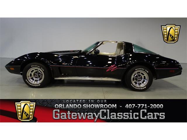 1979 Chevrolet Corvette | 779058