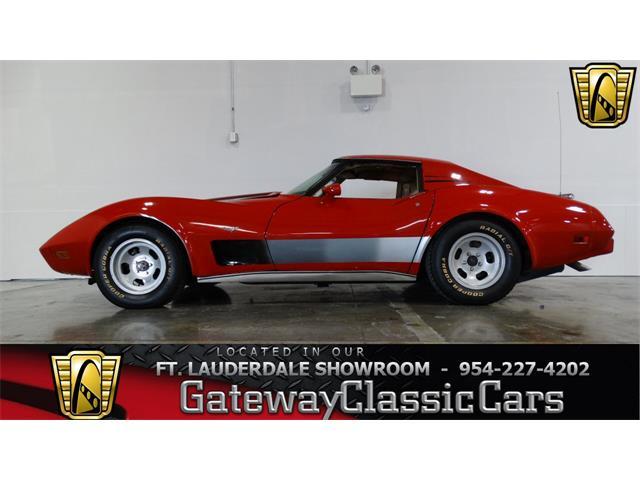 1977 Chevrolet Corvette | 779434
