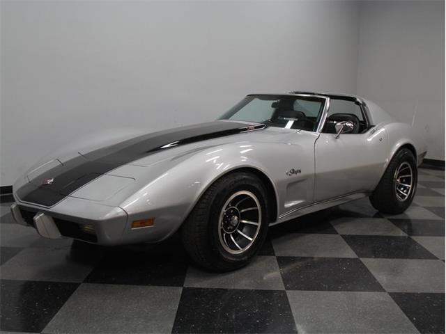 1975 Chevrolet Corvette | 779995