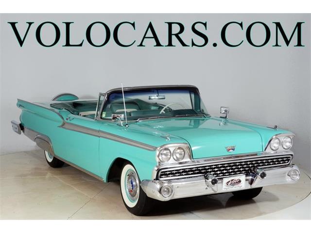 1959 Ford Fairlane 500 | 785978