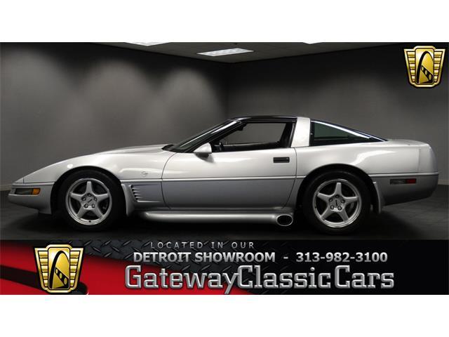 1996 Chevrolet Corvette | 798916